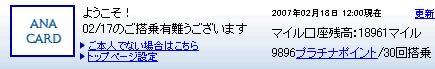 b0047210_23471622.jpg