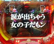 b0020017_143252.jpg
