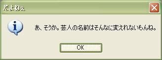 a0033020_23141330.jpg