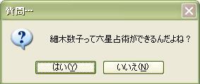 a0033020_2332230.jpg