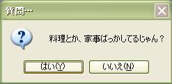 a0033020_239339.jpg