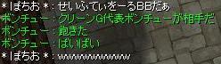 f0107520_11291541.jpg