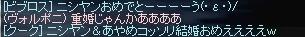 e0029224_17373456.jpg