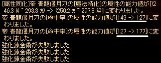 f0078734_1242217.jpg