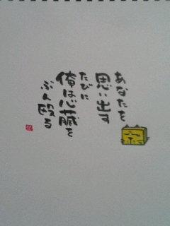 a0034335_514568.jpg