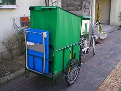 自転車の 自転車 ヤマト : ... 自転車にしちゃ~違うなぁと