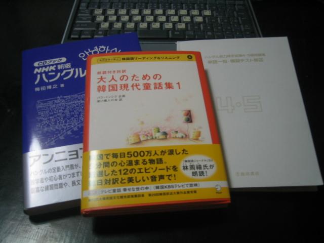 b0042138_1947047.jpg