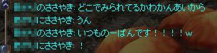 b0103839_7361449.jpg