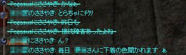 b0103839_741372.jpg