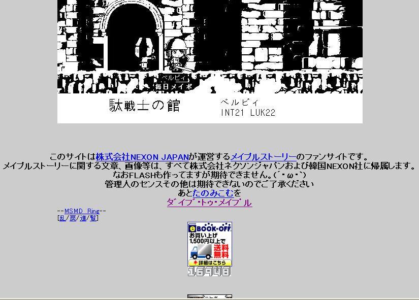 f0075439_18283893.jpg