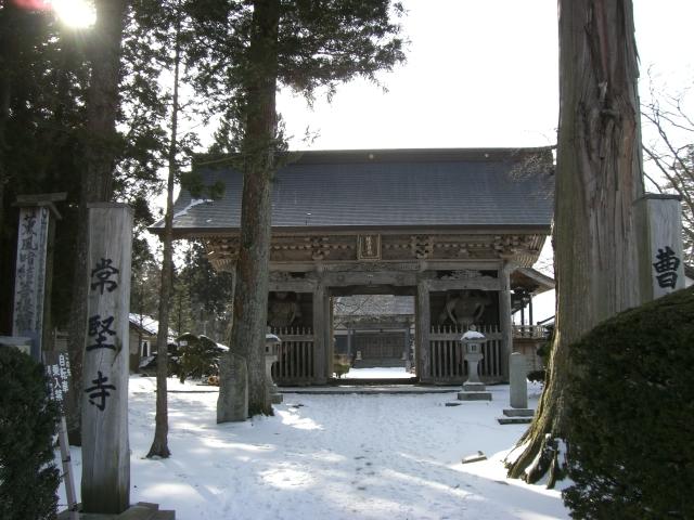 小雪ちらつく中、伝承園 + 昨日のカッパ淵_d0001843_11165311.jpg