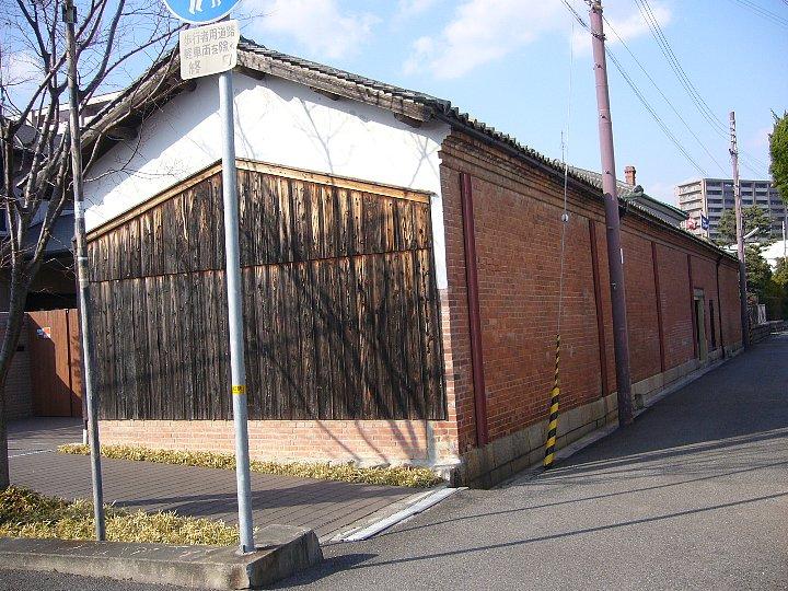 西宮市の旧辰馬喜十郎邸_c0112559_1117061.jpg
