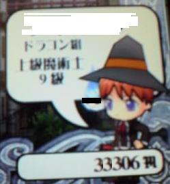 f0036665_2162389.jpg