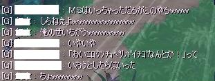 f0058270_1717421.jpg