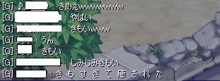 f0058270_17194923.jpg