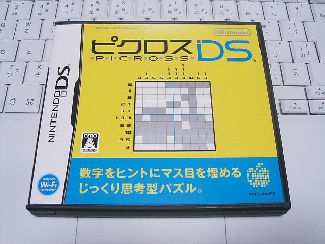 b0048879_18239100.jpg