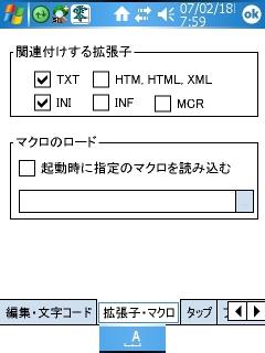 b0029688_812647.jpg