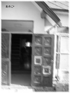 f0013791_1281845.jpg