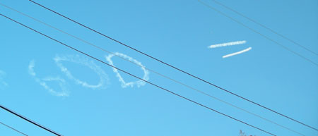 空に落書き_d0000995_3495220.jpg