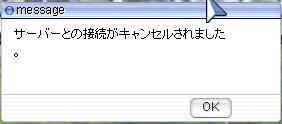 f0111897_1913617.jpg