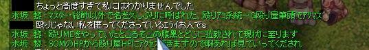 f0124397_0325978.jpg