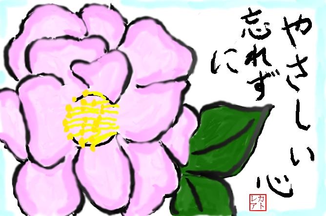 f0124098_14495471.jpg