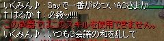 c0034609_2283725.jpg
