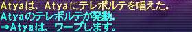 c0044609_132917.jpg