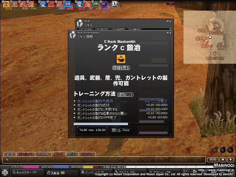 b0082110_962952.jpg