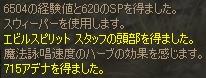 b0062614_055529.jpg