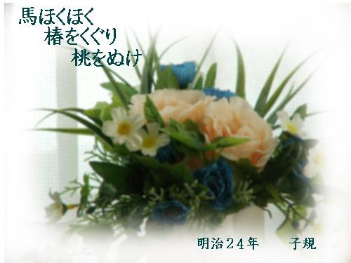 f0032418_1041476.jpg