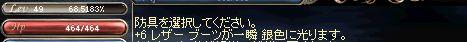 d0101029_17501718.jpg