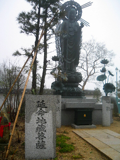 延命地蔵菩薩と書かれている碑の向こうに菩薩像があります。
