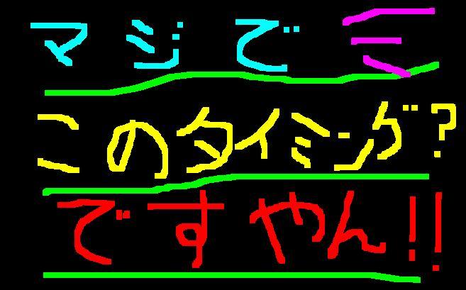 f0056935_20453130.jpg