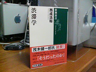 b0061337_2211481.jpg