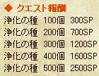 d0078044_18261166.jpg