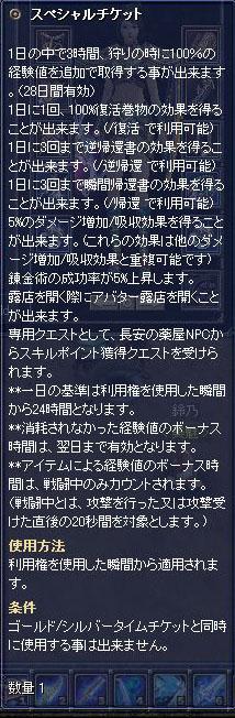 d0078044_182837.jpg