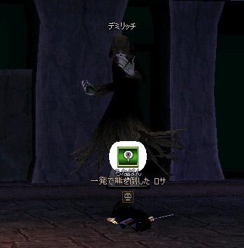 b0074747_1464684.jpg