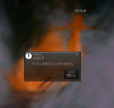 b0074747_1492941.jpg