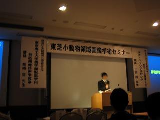 関西研修旅行レポート_b0059154_2024465.jpg