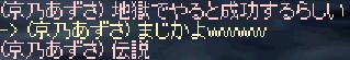 c0032359_21115322.jpg