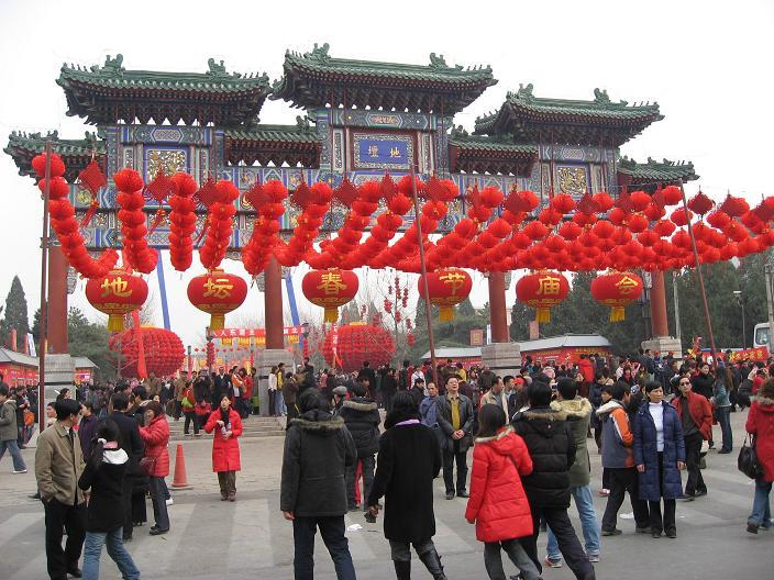 お正月祭り(春节庙会)地壇公園_f0056261_23404291.jpg