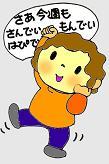 a0081867_920436.jpg