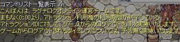 f0034175_18391758.jpg