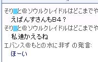 f0101176_111301.jpg