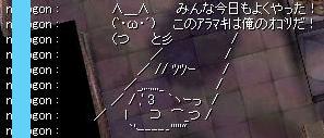 f0101176_11244248.jpg