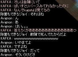 f0073578_1564857.jpg