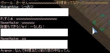 f0073578_1584183.jpg