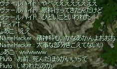 f0073578_21584.jpg