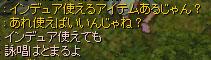 b0095882_2393133.jpg